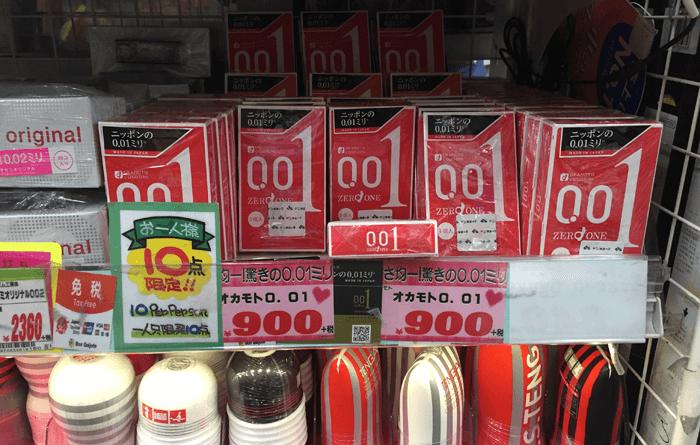 0.01ミリのコンドーム買うなら渋谷のドンキホーテが在庫豊富。