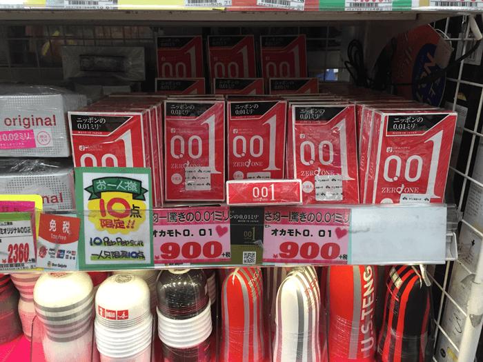 151119_condome_sibuya_02