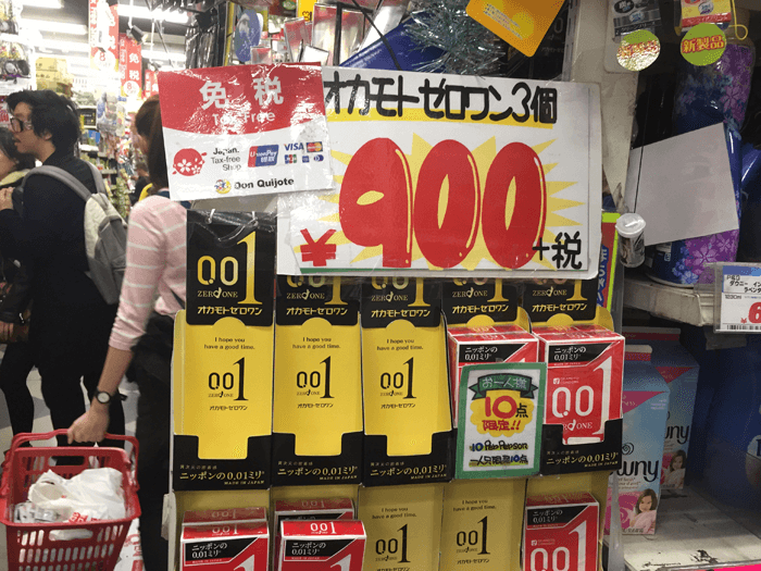 151119_condome_sibuya_07
