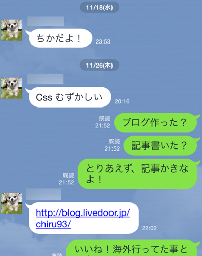 151129_blog_01