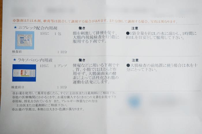 151129_daityoukensa_02