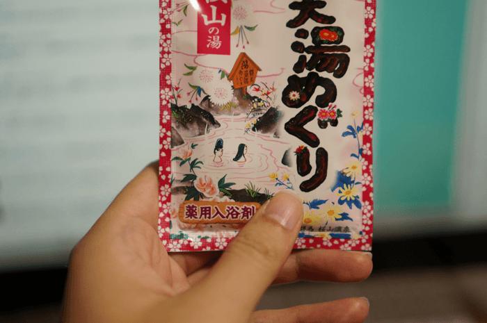 151210 _ofuro_04