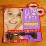 おっさんがキュッとした小顔にする小道具を買ってみました。