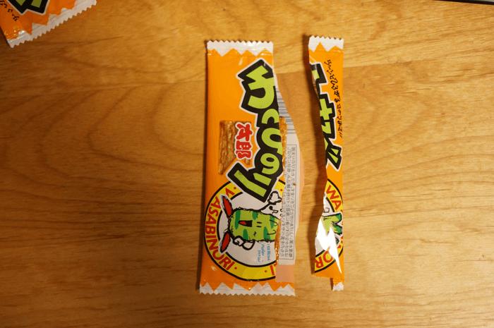 151224_wasabinori_04