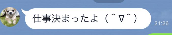 160111_chicka_01