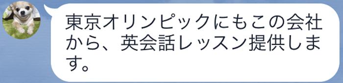 160111_chicka_02
