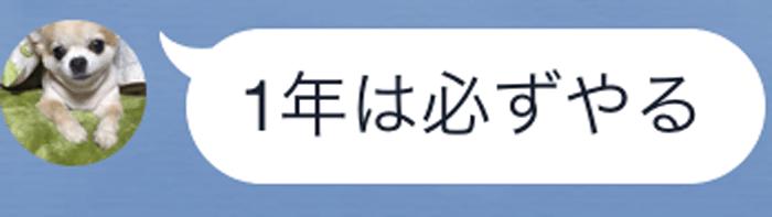 160111_chicka_04