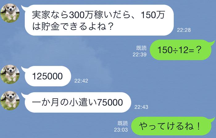 160111_chicka_05