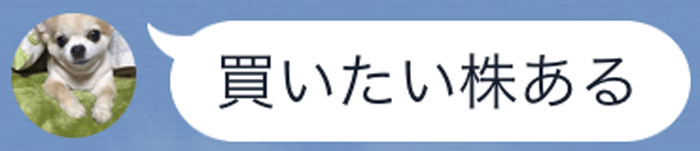 160111_chicka_07