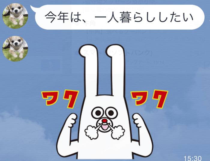 160111_chicka_12