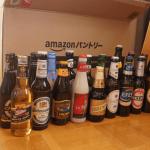 海外ビール19本飲み比べて一番美味しかったビールはこれ!