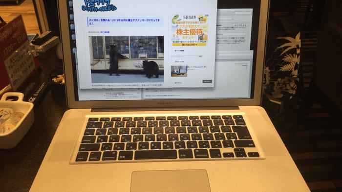 お酒飲みながら近所のカフェでブログ書いてみました。