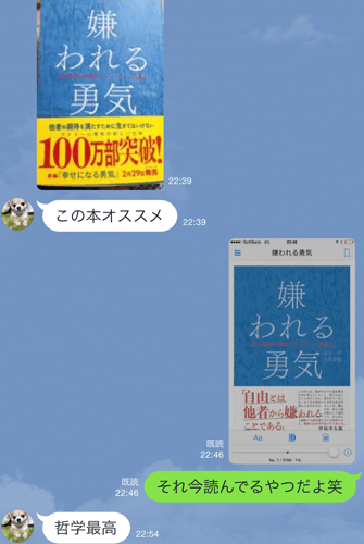 160210_ongakyorihon