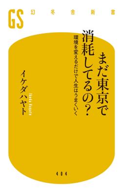 160216_ikedahayato