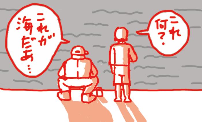 160218_okinawa_umi