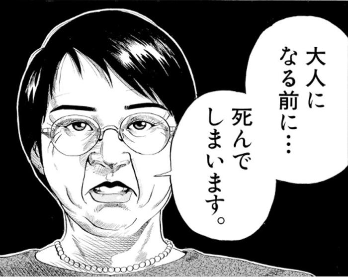 160223_ikigami