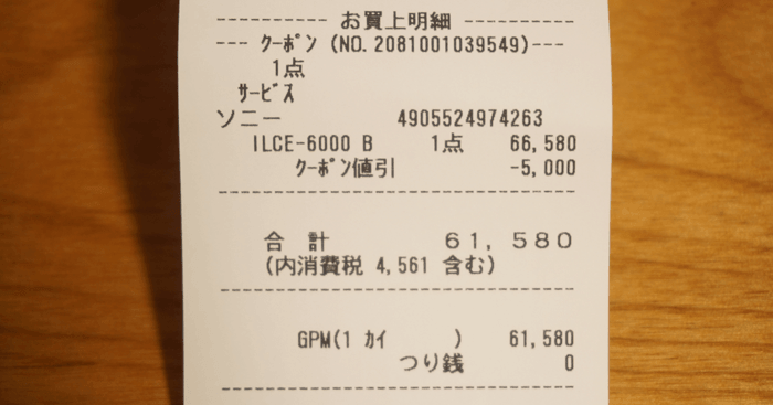 160227_α6000_02