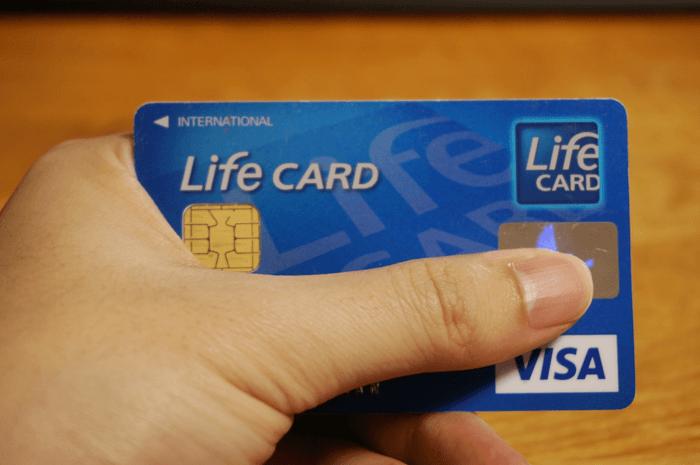 クレジットカードが怖い?僕は1年間使って1万円の商品券を貰ってますよ。