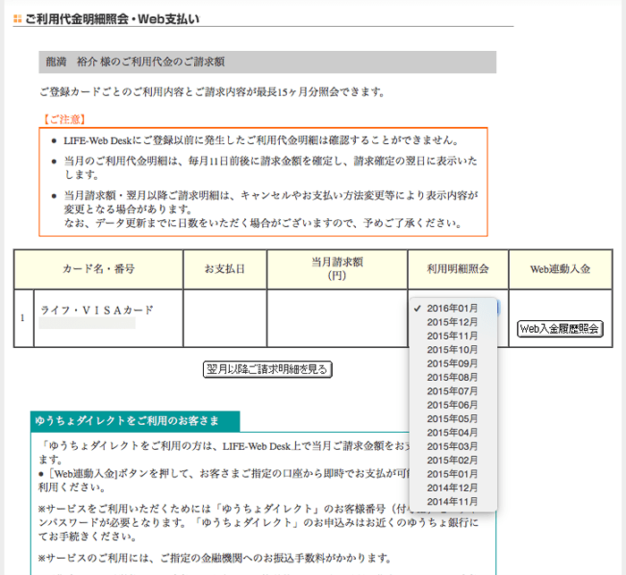 160209_lifecard_02