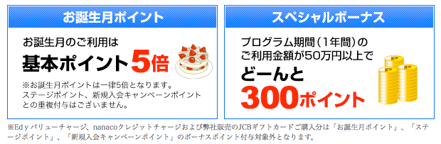 160209_lifecard_06