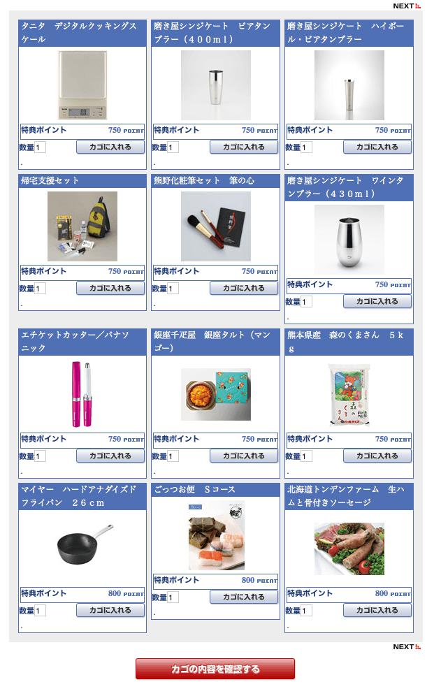 160209_lifecard_10