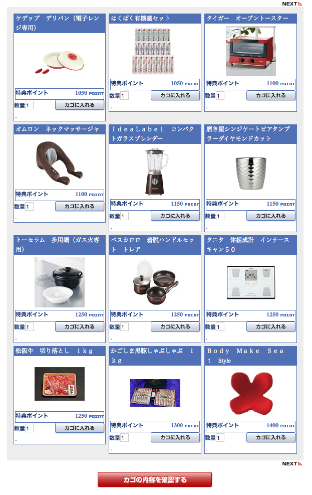 160209_lifecard_11