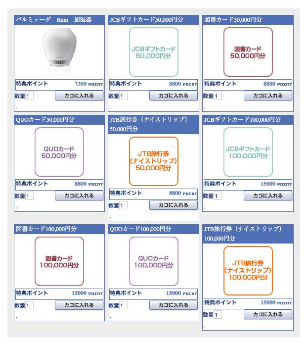 160209_lifecard_14