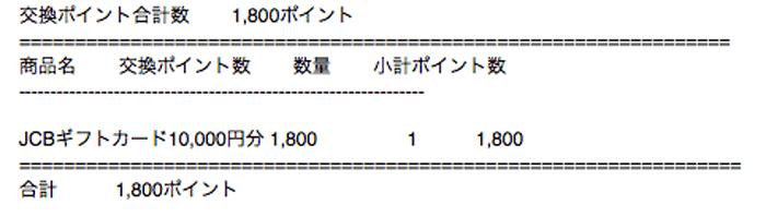 160209_lifecard_15