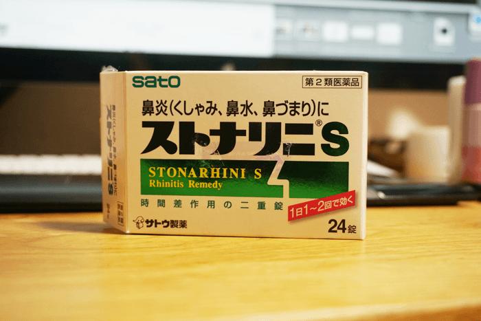 160312_sutonarini_01
