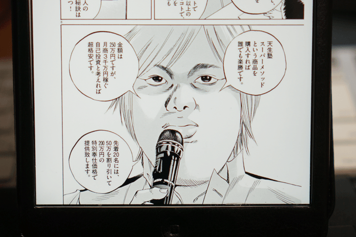 160314_usizimakun_01
