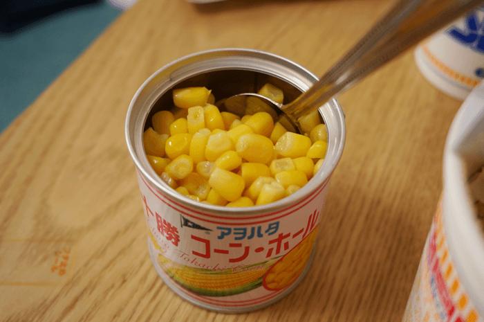 160318_butter_03