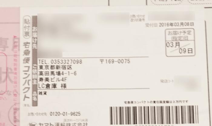 160321_condome_01