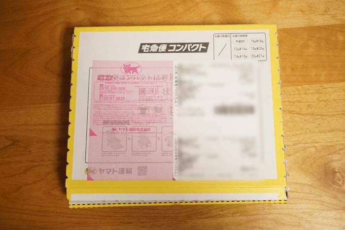 160321_condome_02