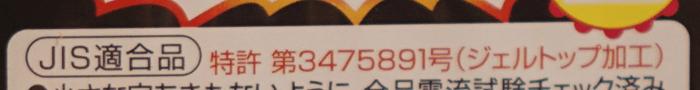 160321_condome_05