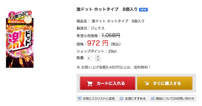 160321_condome_16