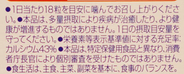 160325_kafun_02