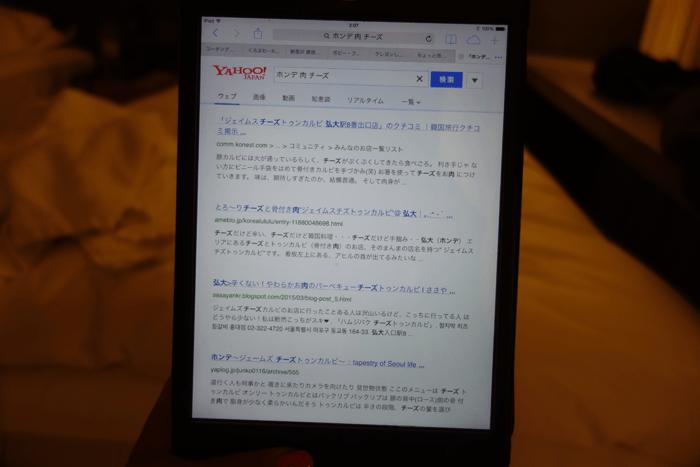 160325_kankoku_imoto_wifi_06