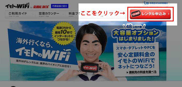 160325_kankoku_imoto_wifi_30