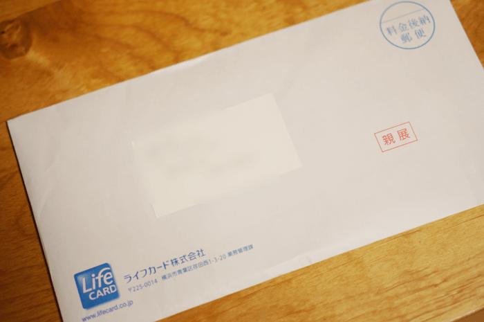 160331_lifecard_01