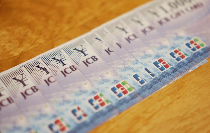 クレジットカードを1年使って1万円の商品券を貰いました^^