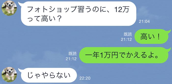 160402_chika_01