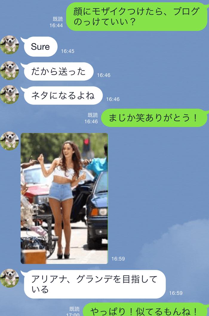 160402_chika_04