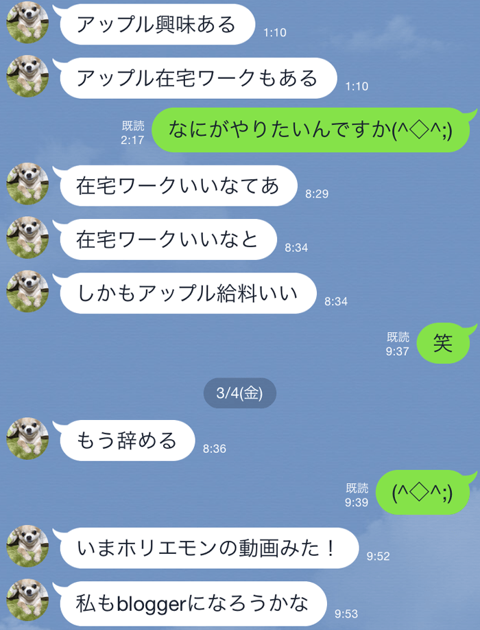 160402_chika_05