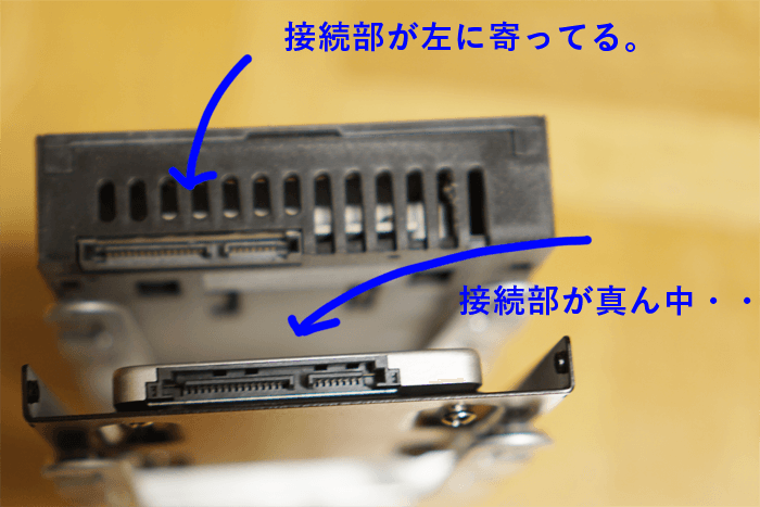 160417_SSD_macpro_05