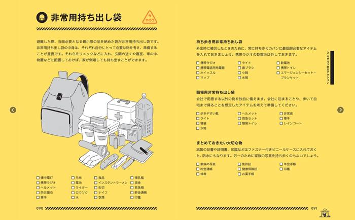 160422_sinsai_03