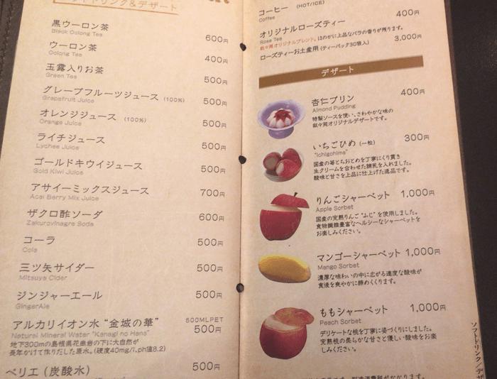 160527_jyojyoen_02