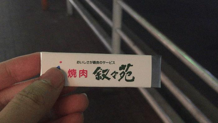 160527_jyojyoen_17