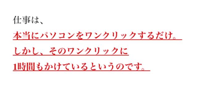 160604_osiomanabu_03