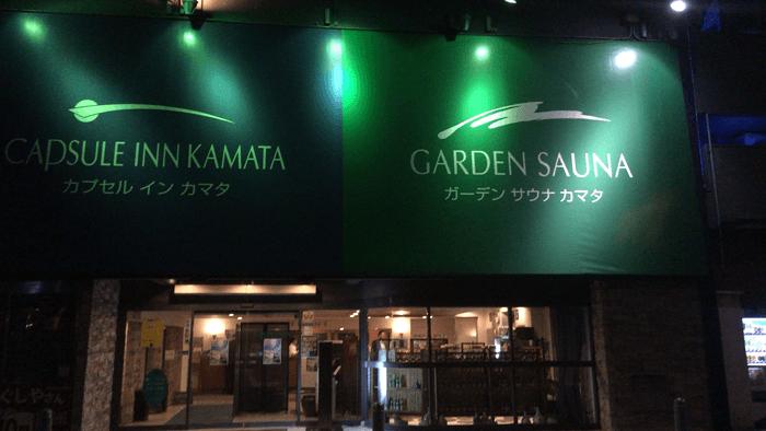 160612_kapueruhoteru_01