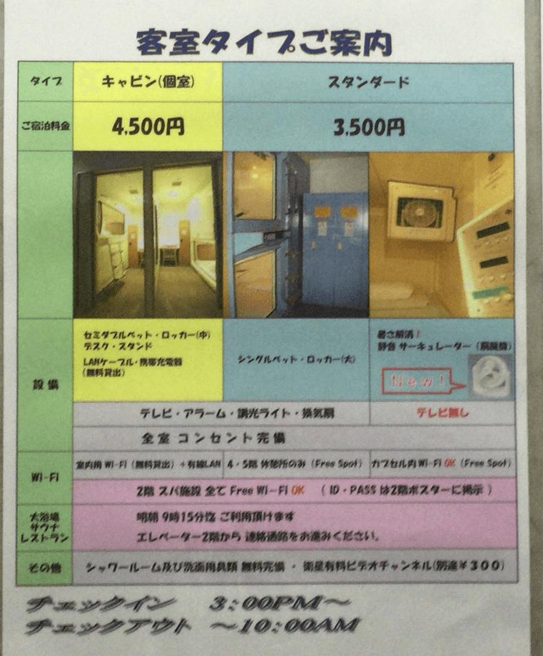 160612_kapueruhoteru_04